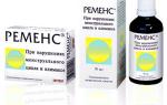 Гомеопатические препараты при климаксе: показания и особенности