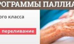 Лечение эндометриоидной кисты яичника без операции: средства