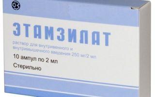 Как остановить месячные если они долго идут: медикаменты
