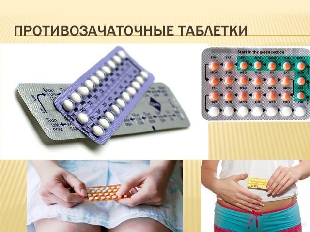 Увеличен левый яичник: что это значит, причины, лечение