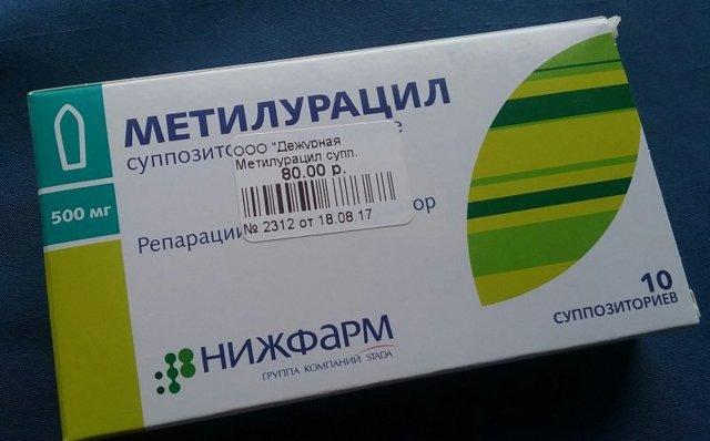 Свечи от воспаления яичников: вагинальные, ректальные