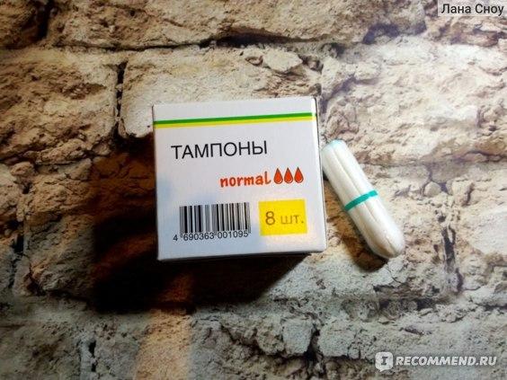 Можно ли девственницам пользоваться тампонами: рекомендации