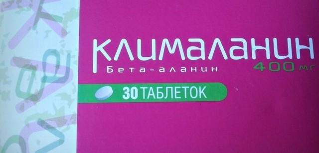 Таблетки от приливов при климаксе: препараты и виды