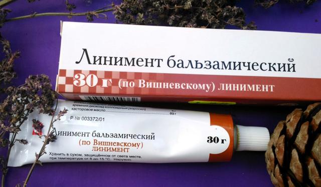 Тампоны с мазью вишневского в гинекологии: назначение