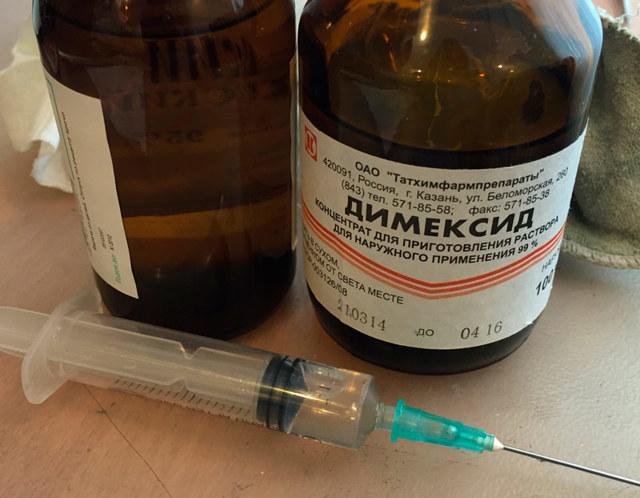 Тампоны с Димексидом в гинекологии: особенности применения