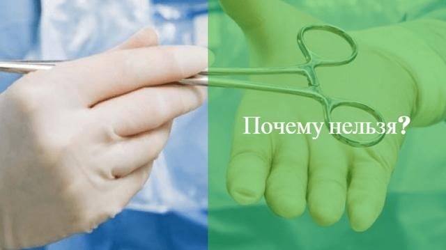 Можно ли делать операцию при месячных: возможные осложнения