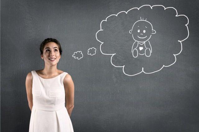 Гомоцистеин при планировании беременности: значение и нормы