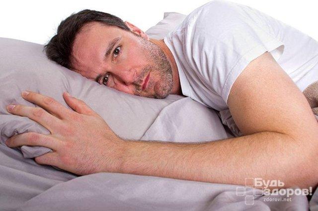 Мужской климакс: причины появления, симптомы и лечение