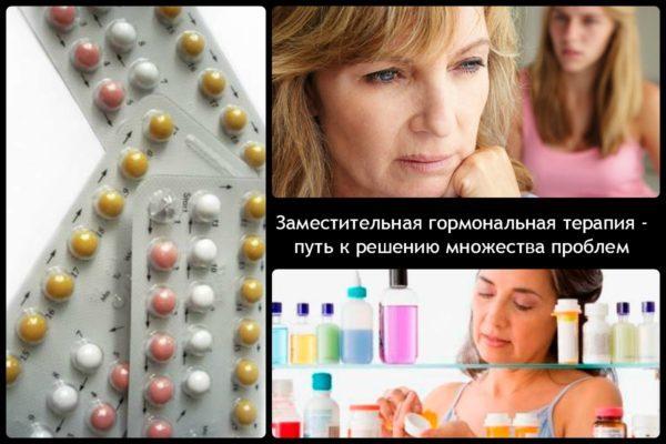 Згт при климаксе: препараты нового поколения, показания